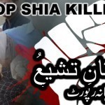PAK: Report: 28 Shiites martyred in March of 2012 – Shia Killing | Human Rights and the Will to be free | Scoop.it