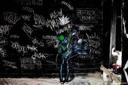 Les Bains Douches – Un jour, un artiste, un graffeur | calligraphik | Scoop.it