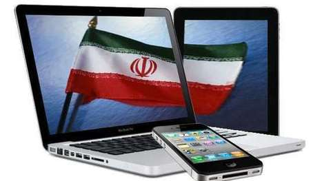 Apple Inc. (AAPL) No Longer Banned From Selling To Iranian Market - ValueWalk   Middle East and North Africa   Scoop.it