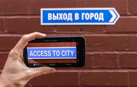 Google Translate utilise la réalité augmentée pour traduire en temps ... - Aruco   Didactique du Français Langue Étrangère   Scoop.it