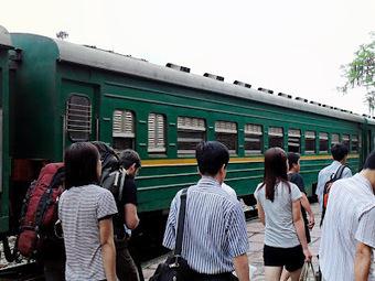 Trenes a Sapa - Línea de tren Hanoi Lao Cai - Vietnam   Vietnam   Scoop.it