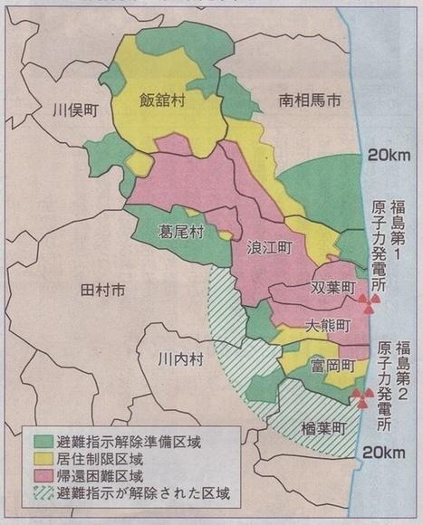 Comment vivent à présent les habitants de Fukushima | Japon : séisme, tsunami & conséquences | Scoop.it