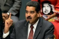 Venezuela says would 'almost certainly' shelter Snowden | Littlebytesnews Current Events | Scoop.it