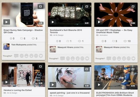 Chill - Video Curation | Tools for Learners | Scoop.it