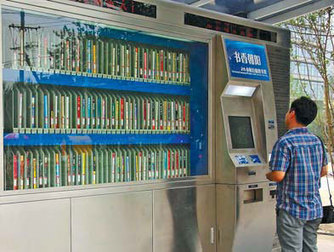 A new chapter for Beijing's libraries|Nation and Digest|chinadaily.com.cn | Future Trends in Libraries | Scoop.it