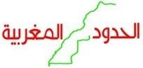 جريدة الحدود المغربية | alhodoud | Scoop.it