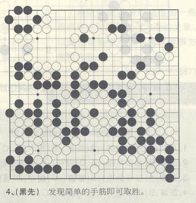 juegos del lenguajeTag Archive for juegos-del-lenguaje archive at Sociedad Lunar / Juegos del lenguaje | Aprendizajes 2.0 | Scoop.it