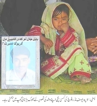Faces of Baloch orphans reflect the loss of the Baloch Martyrs..... | Human Rights and the Will to be free | Scoop.it