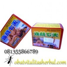 Lian Zhan Qi Tian Herbal | Sexshopsby | Scoop.it