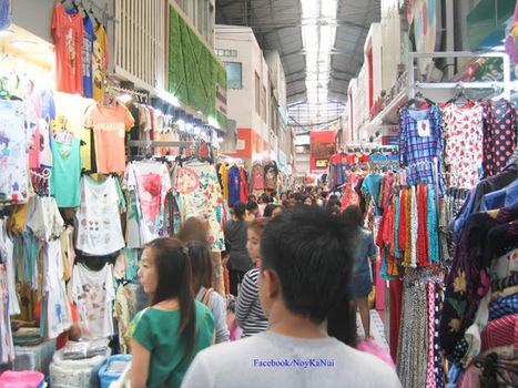 ตลาดประตูน้ำ (Pratunam Market) | km | Scoop.it