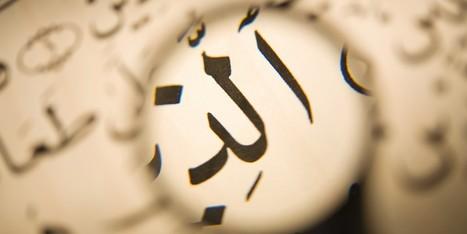 Ces mots français qui viennent de l'arabe | Français | Scoop.it