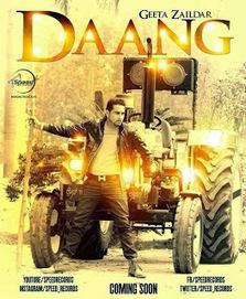 Daang Lyrics - Geeta Zaildar - Single Track MP3 Download | tophdphotos | Scoop.it