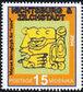 Expo sellos matemáticos | Un poco de todo | Scoop.it