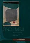 Project MUSE - Since Meiji | Year 9-10 Arts: Visual Arts - Contemporary Japanese art | Scoop.it