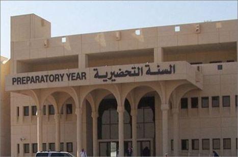 وفاة طالبة داخل جامعة الملك سعود بسبب منع دخول رجال الإسعاف بحجة عدم الاختلاط | اخبار | Scoop.it