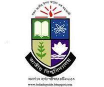 www.nu.edu.bd admission test result published 2013-14 | Rupali Bank officer & Senior officer job Circularwww.Rupalibank.org | Scoop.it