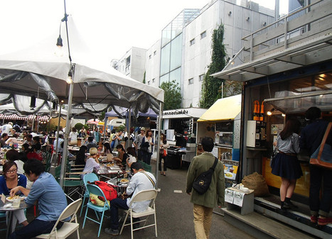Tokyo Hidden places of Interest: Aoyama 246 Common | JapanxHunter | JapanxHunter | Scoop.it