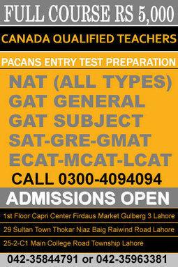 GAT Preparation courses in Lahore,Pakistan | IELTS Lahore, IELTS ... | English Learning House | Scoop.it