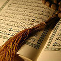 Why learns Quran Recitating is important for Muslim ? | Tajweed Quran | Scoop.it