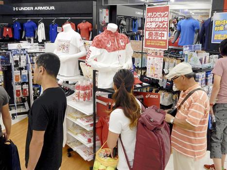 Rio Games spark spending in Japan | Japanese Travellers | Scoop.it