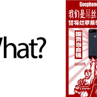 Chinese Clone Company Will Sue Apple Over iPhone 5 Design | MyCinema | Scoop.it