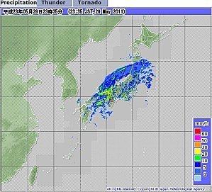 Il pleut sur Fukushima… | Le blog de Fukushima | Japon : séisme, tsunami & conséquences | Scoop.it