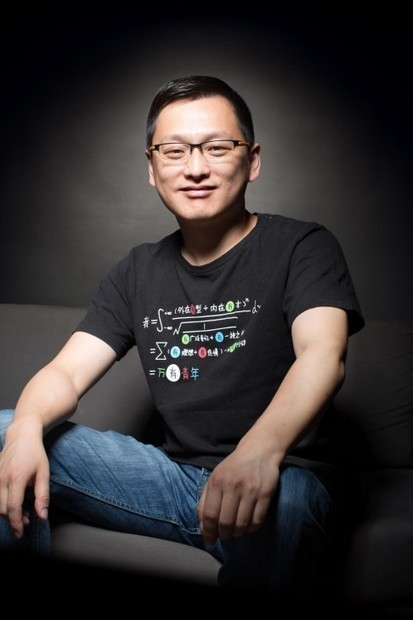 """What's a """"communiversity""""? Meet the maker of Guokr.com, bringing science education to everyday mainland China 