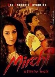 Mirchi(2013) Dev Srabanti and Sayantika | Cineplex | Bangladesh Padma Bridge Tender 30 June | Scoop.it
