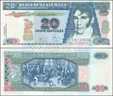 Guatemala Money: the Guatemala Quetzal | Guatemala-Bryanna Karis | Scoop.it