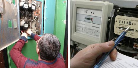 Przyrząd do oszczędzania energii elektrycznej   Blog dobry elektryk   International Cosmetic Products !   Scoop.it