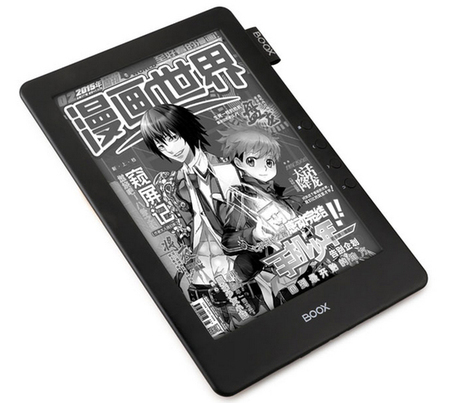 Good E-Reader - eBook, Audiobook and Digital Publishing News   Ebook and Publishing   Scoop.it