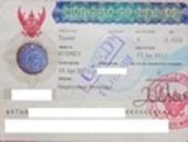 Thailand: 60 day tourist visa | Travel Thailand | Scoop.it