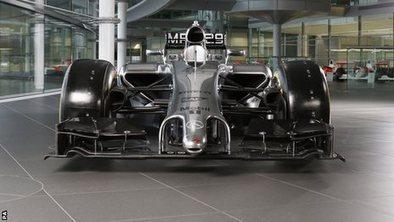McLaren reveal new car | Data centre news & insights | Scoop.it