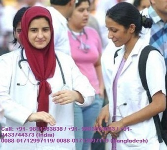 Medical Study in Bangladesh - Low Fees MBBS Admission in Bangladesh | Direct College Admission | Scoop.it