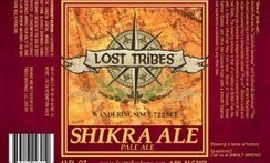 Lost Tribes beer company resurrects ancient brews - Jerusalem Post | International Beer News | Scoop.it