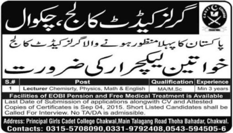 Girls Cadet College Chakwal Jobs for Female Teachers | LearningAll | www.learningall.com | Scoop.it