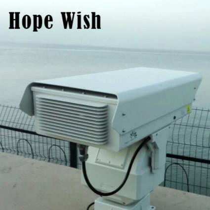 Hope-Wish Releases Thermal Cameras Products Sheets Revealing a Portfolio of Powerful Surveillance Cameras | Press Release | Scoop.it
