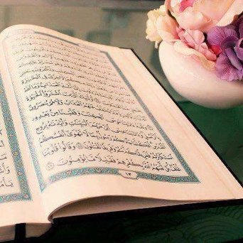 Five Immense Benefits of Reciting the Quran | learn islam | Scoop.it
