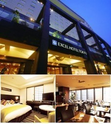 Relaxing stay in Akasaka business area in the City of Japan | Hotel in Asia | Scoop.it