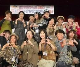 Les femmes et les anti-nucléaire, perdants des législatives japonaises | A Voice of Our Own | Scoop.it