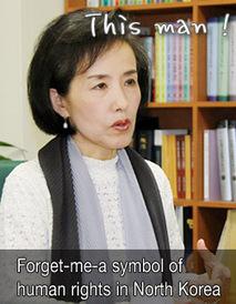 iFreeNK-English-Home   CoreiadoNorte   Scoop.it