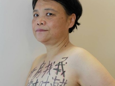 Chine: Ai Xiaoming, professeure d'université, 60 ans, proteste « à la Femen » | Archivance - Miscellanées | Scoop.it