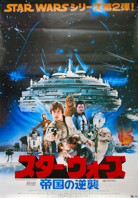 Original Trilogy Star Wars Movie Posters from Japan (GALLERY) | AI, NBI, Robotics & Cybernetics & Android Stuff | Scoop.it