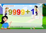 Online Practice Class IV | scholars learning | Scoop.it