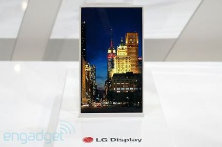 Un smartphone presque sans bordure chez LG | mlearn | Scoop.it