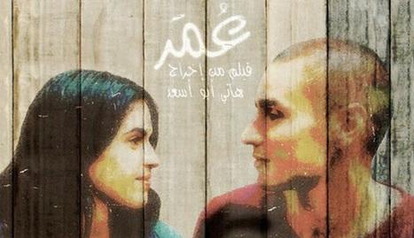 Palestinian tale of love, politics gets Oscar nomination   fashion   Scoop.it