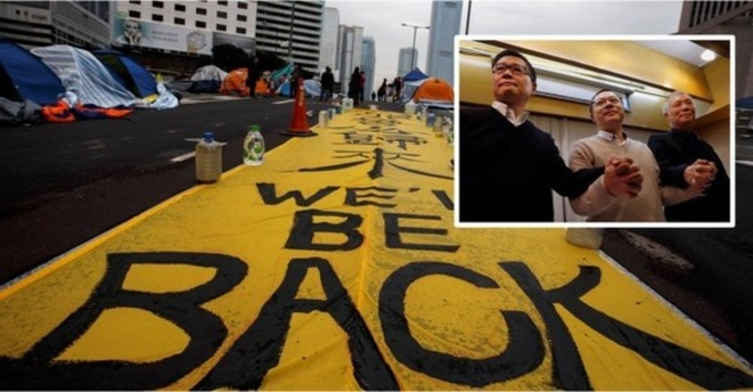 Occupy leaders: We should have called for an early retreat - EJ Insight | real utopias | Scoop.it