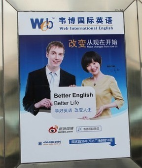 More Chinese are learning English | English Usage for French Insights | Scoop.it