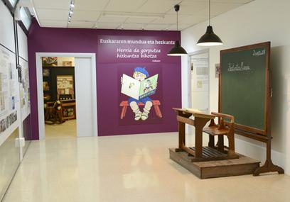 Regreso al pasado con el #museodelaeducacion@museoEHU @upvehu de la educación | Pedalogica: educación y TIC | Scoop.it