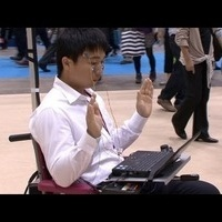 This Incredibly Innovative Wheelchair Is Controlled By Your Face | AssistiveTechnology | Scoop.it
